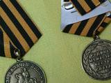 """Медаль """"За казачью волю"""". Копия"""